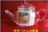广告玻璃壶哪家好|青州诸城广告玻璃壶|寿光昌邑广告玻璃壶价格