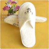 宾馆珊瑚绒拖鞋定做星级酒店客房用品非一次性拖鞋可洗型厚底防滑