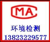 江门工业废气检测