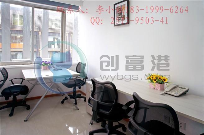 华强北电子世界办公室出租,1280元起送秘书服务