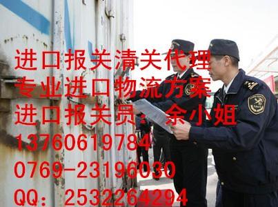 九江港进口报关公司