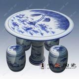 青花陶瓷桌凳 家居休闲桌凳 庭院装饰桌凳