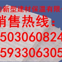 硅酸铝针刺毯价格/硅酸铝针刺毯厂家/硅酸铝针刺毯