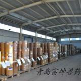 广州兽药原料青霉素钾水产用药