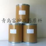 黄石兽药原料氯唑西林钠水产药