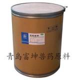 长沙兽药原料青霉素G钾水产用药