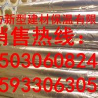 贴箔岩棉保温管价格/岩棉管生产厂家/岩棉保温管