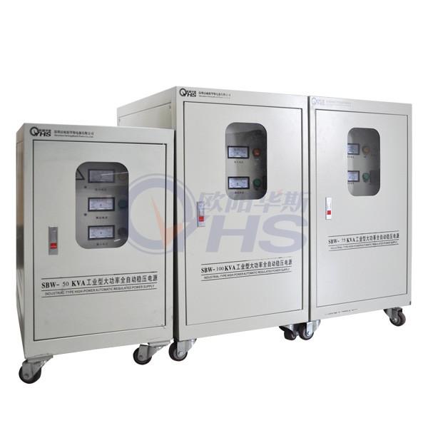220V单相5KVA稳压电源|220V单相稳压电源价格