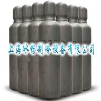 原装中龙制冷液 R23制冷剂批发价