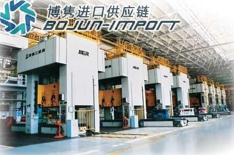 日本台湾韩国液压式冲压机床进口报关代理清关流程费用手续