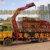 贵州吊车出租公司_电话13007837884_贵阳五祥设备租