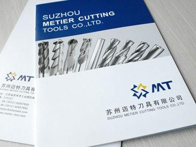 优惠的印刷出自上海市——专业的
