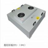 深圳洁净室FFU(层流罩)控制系统