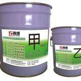 环氧灌浆树脂