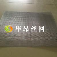新型小钢板网(餐具专用)