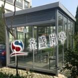 供应户外吸烟亭,工厂吸烟房