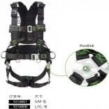 霍尼韦尔Miller R7|风电专用全身式安全带|10148