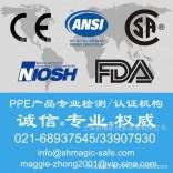 安全带EN361出口欧美认证