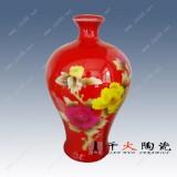 景德镇陶瓷米酒瓶、青花瓷酒瓶厂家