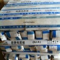 耐磨防静电胶皮,重庆防静电销售点,台垫厂家