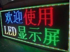 福州led屏租赁|恩特影音公司
