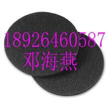 活性炭材料,厂家直销,活性炭纤维毡