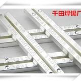 高温锡条适用于波峰焊