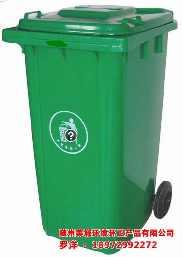 日照垃圾桶价格,价格优惠质量保证。18972992272