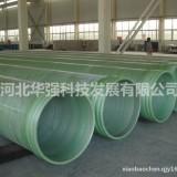 玻璃钢供水管道