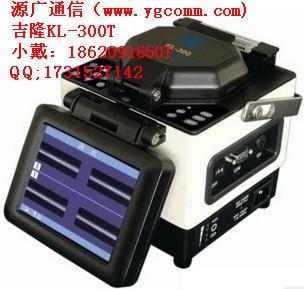中电41所多功能光纤熔接机AV6496A