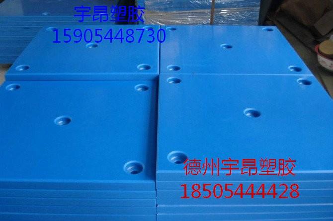 防静电UPE板材 超高分子聚乙烯板高耐磨自润滑 工程塑料加工