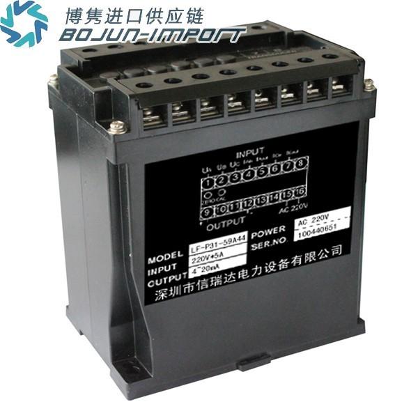 深圳电流变送器进口报关代理清关流程费用手续