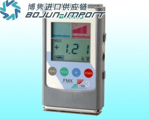 深圳静电测试仪进口报关代理清关流程费用手续