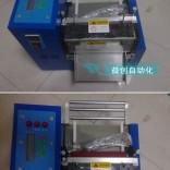 全自动裁切YC-100和YC-160魔术贴 电脑裁切机,