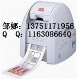 深圳CPM-100HG3C批发
