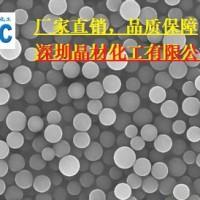 有机硅光扩散剂PMMA PC专用 白度高高滑大量批发深圳晶材