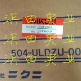 NIKUNI尼可尼正品机械工程泵32UPD15Z
