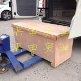 NIKUNI进口不锈钢高压涡流泵20NED04Z