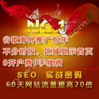 广州工程公司_靠谱广州工程公司简单了解下