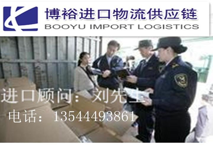 深圳机场进口报关代理