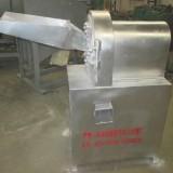 45型-不锈钢粉碎机/304不锈钢粉碎机