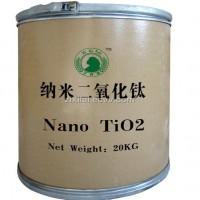 锐钛型纳米二氧化钛光触媒粉 具有高效光催化过滤网蜂窝煤均可用
