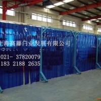 弧光防护帘、防弧光硬板、电焊帘、电焊防护帘