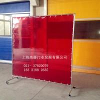 防弧光屏风、电焊保护帘、焊接遮弧帘