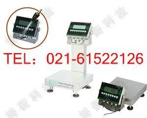 带控制输出量电子计重台秤,张掖市电子计量台秤,