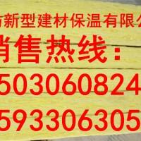 5公分厚玻璃棉板价格/玻璃棉板厂家/玻璃棉复合板价格