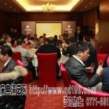 南宁推广会会议布置策划