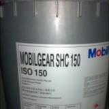 美孚SHC合成齿轮油150