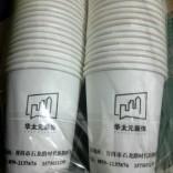 装修公司专用广告宣传纸杯,保护膜