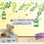 平顶山液体壁纸漆价格 春之元壁材墙艺印花模具厂家
